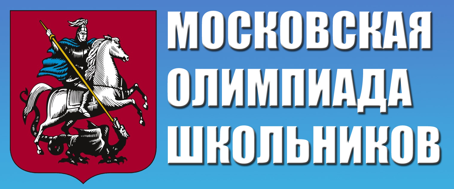 Олимпиада по биологии 10 класс с ответами 2018-2018 всеукраинская ііэтап